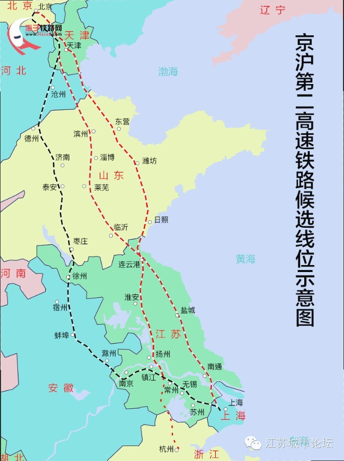 江苏铁路规划建设的三大硬伤